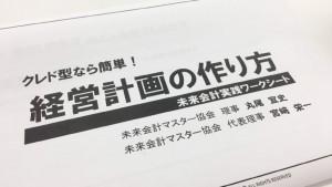 report_credo01_01
